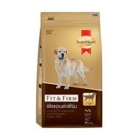 Smart Heart Gold Adult Fıt &Fırm Düşük Kalorili Yetişkin Köpek Maması 10 Kg