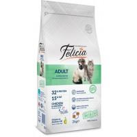 Felicia High Premium Tavuklu-Hamsili Yetişkin Kedi Maması 2 Kg