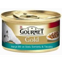 Gourmet Gold Soslu Somonlu Ve Tavuklu Yetişkin Kedi Konservesi 85 Gr