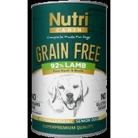 Nutri Canin Kuzu Etli Patatesli Tahılsız Yaşlı Köpek Maması 400 Gr