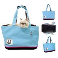 İbiyaya Color Play Kedi Ve Köpek Taşıma Çantası 44 cm (Sky Blue)