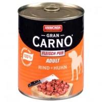 Animonda Gran Carno Sığır Etli Ve Tavuklu Köpek Konservesi 400 Gr