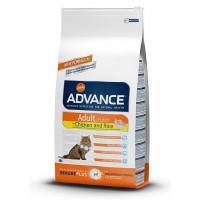 *Advance Tavuklu Yetişkin Kedi Maması 15 Kg