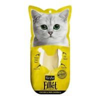 Kit Cat Fillet Fresh Chicken & Fiber Hairball Tüy Yumagı Tavuklu Kedi Ödülü 30 Gr