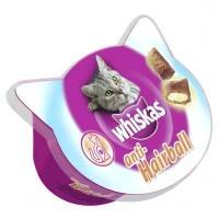 Whiskas Anti Hairball Kedi Ödülü 60 Gr.