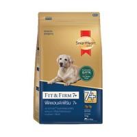 Smart Heart Gold Senior Fıt &Firm 7+ Düşük Kalorili Yaşlı Köpek Maması 3 Kg