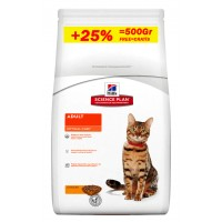 Hills Optimal Care Tavuklu Yetişkin Kedi Maması 2 Kg+500 Gr Hediyeli