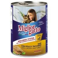 Miglior Gatto Kıyılmış Tavuklu ve Hindili Konserve Kedi Maması 400 Gr
