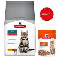 Hills Science Plan Evde Yaşayan Kediler için Tavuklu Yetişkin Kedi Maması 1.5 Kg+Hills Hindili Kedi Konservesi 2 Adet Hediye