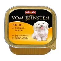 *Animonda Kümes Hayvanı&Makarnalı Konserve Köpek Maması 150 Gr