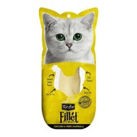 Kit Cat Fillet Fresh Chicken & Fiber Hairball Tüy Yumagı Tavuklu Kedi Ödülü 30 Gr