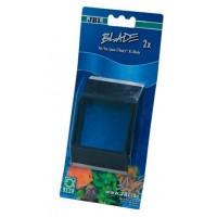 Jbl Blade 2X (Floaty L/Xl İçin Yedek Bıçak)