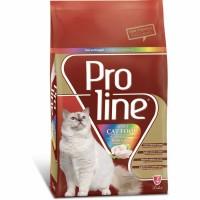 Proline Renkli Gurme Yetişkin Kedi Mamasi 500 gr