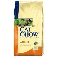 Purina Cat Chow Adult Turkey & Chicken - Hindili Ve Tavuklu Yetişkin Kedi Maması 15 Kg