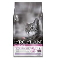 Pro Plan Delicate Hassas Ve Seçici Yetişkin Kediler İçin Kuzu Etli Kedi Maması 1,5 Kg