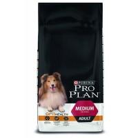 Pro Plan Adult Orginal Tavuklu Yetişkin Köpek Mamasi 14 Kg