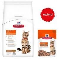 Hills Science Plan Adult Optimal Care Kuzu Etli Pirinçli Yetişkin Kedi Maması 2 Kg+Hills Hindili Kedi Konservesi 2 Adet Hediye