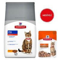 Hills Science Plan Ağız ve Diş Sağlığı için Tavuklu Yetişkin Kedi Maması 1.5 Kg+Hills Hindili Kedi Konservesi 2 Adet Hediye