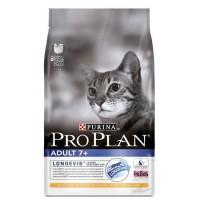 Pro Plan 7 Yaşin Üstündeki Kediler Için Tavuklu Pirinçli Mama 1,5 Kg