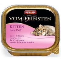 Animonda Kitten Baby Pate Yavru Kedi Konservesi 100 Gr