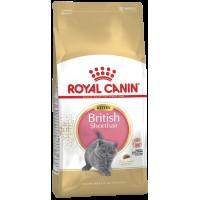 Royal Canin British Shorthair Için Özel Yavru Kedi Mamasi 2 Kg