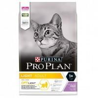 Pro Plan Light Kilo Problemli Yetişkin Kediler Için Hindili Pirinçli Mama 3 Kg