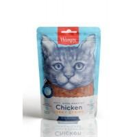 Wanpy Oven Roasted Tavuklu Yumuşak Taneli Kedi Ödülü 80 Gr