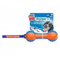Gigwi 6181 Push To Mute Dambıl Ses Kont.18 cm Köpek Oyuncağı