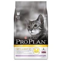 Pro Plan Light Kilo Problemli Yetişkin Kediler Için Hindili Pirinçli Mama 1,5 Kg