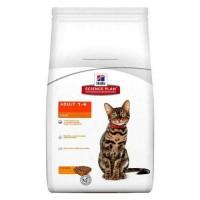 Hills Science Plan Light Tavuklu Yetişkin Kedi Maması 1.5 Kg