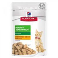 Hills Science Plan Kitten Tavuklu Yavru Pouch Kedi Konservesi 85 Gr