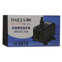 HAIELA HX-6510 Kafa Pompası 10 W 480 L/s