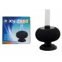 XINYOU XY-2865 Biyolojik Süngerli Havalı Üretim İç Filtre (Ağırlıklı)